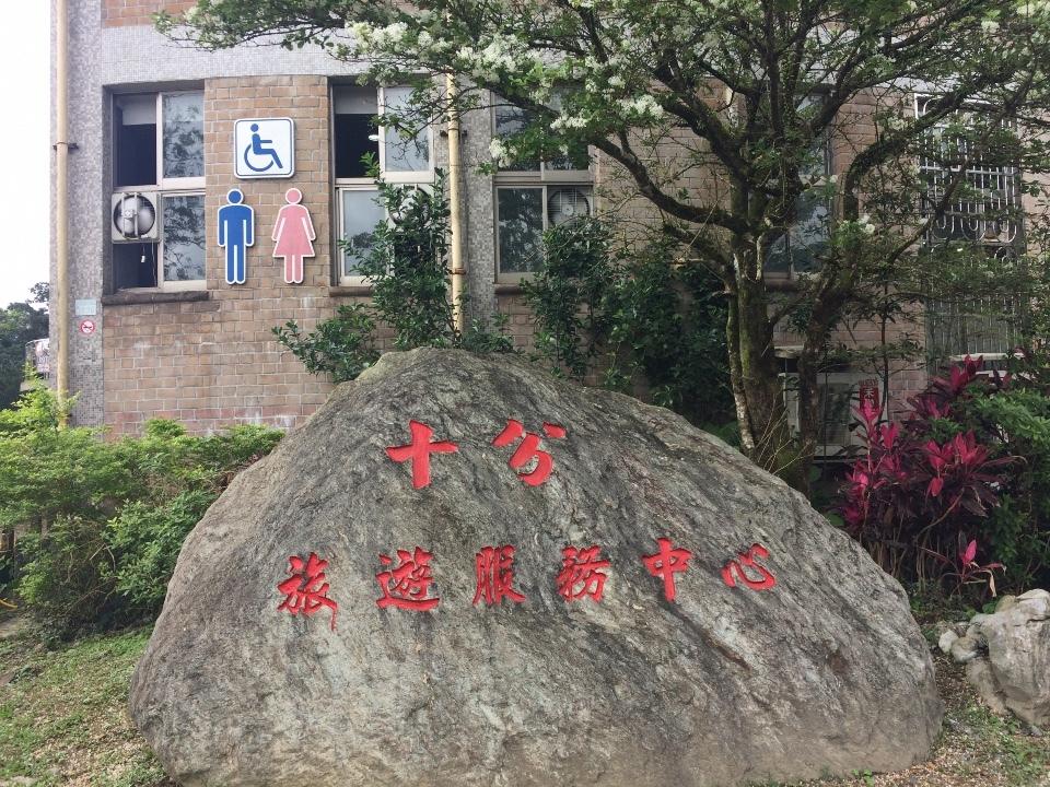 台湾2日目②