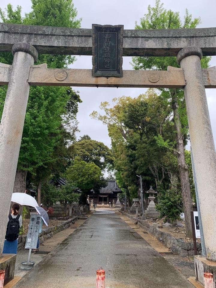 日帰り!愛知県豊川2