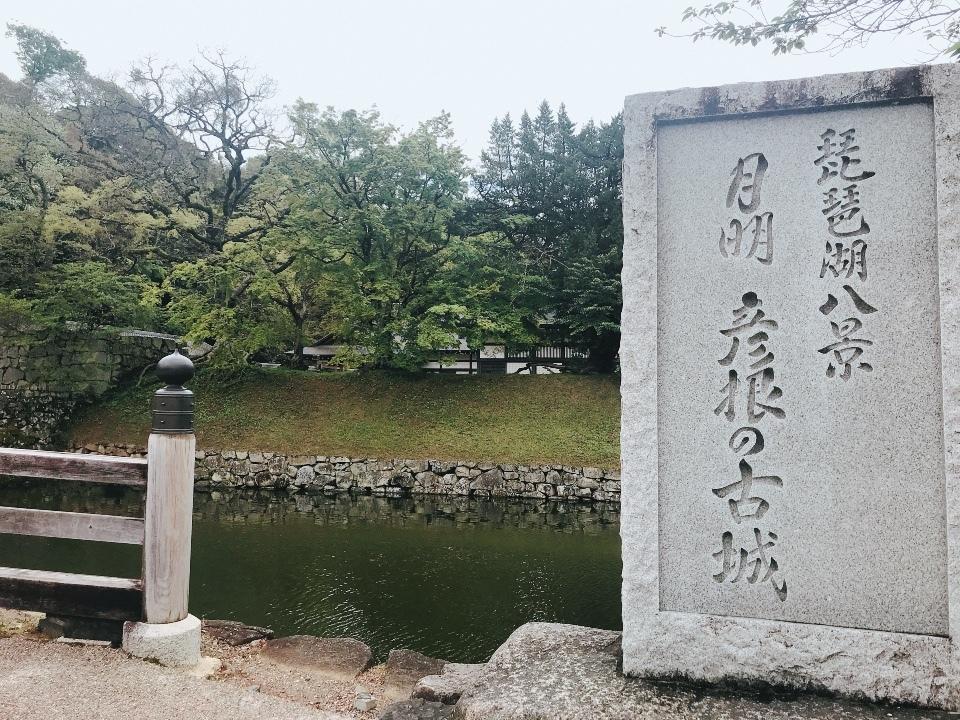 彦根城①表門橋