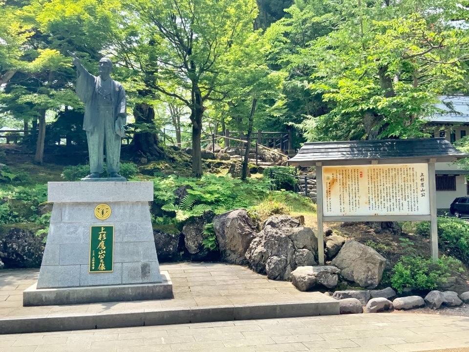 上杉鷹山(ようざん)像