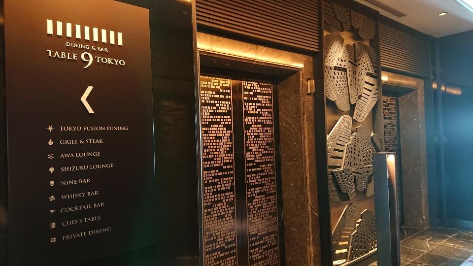 品川プリンスホテル39階