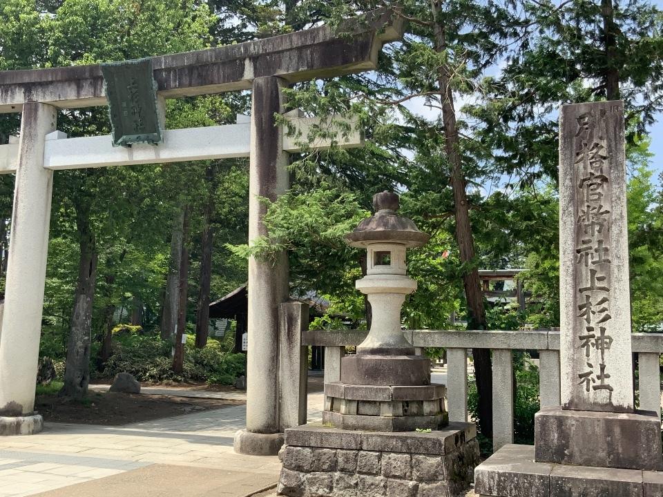 ⛩上杉神社