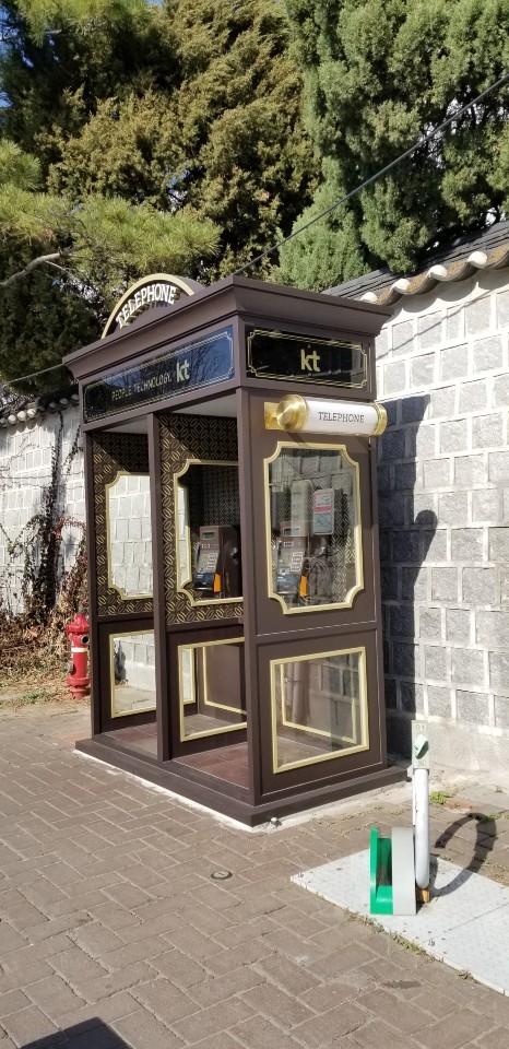番外編 電話ボックス