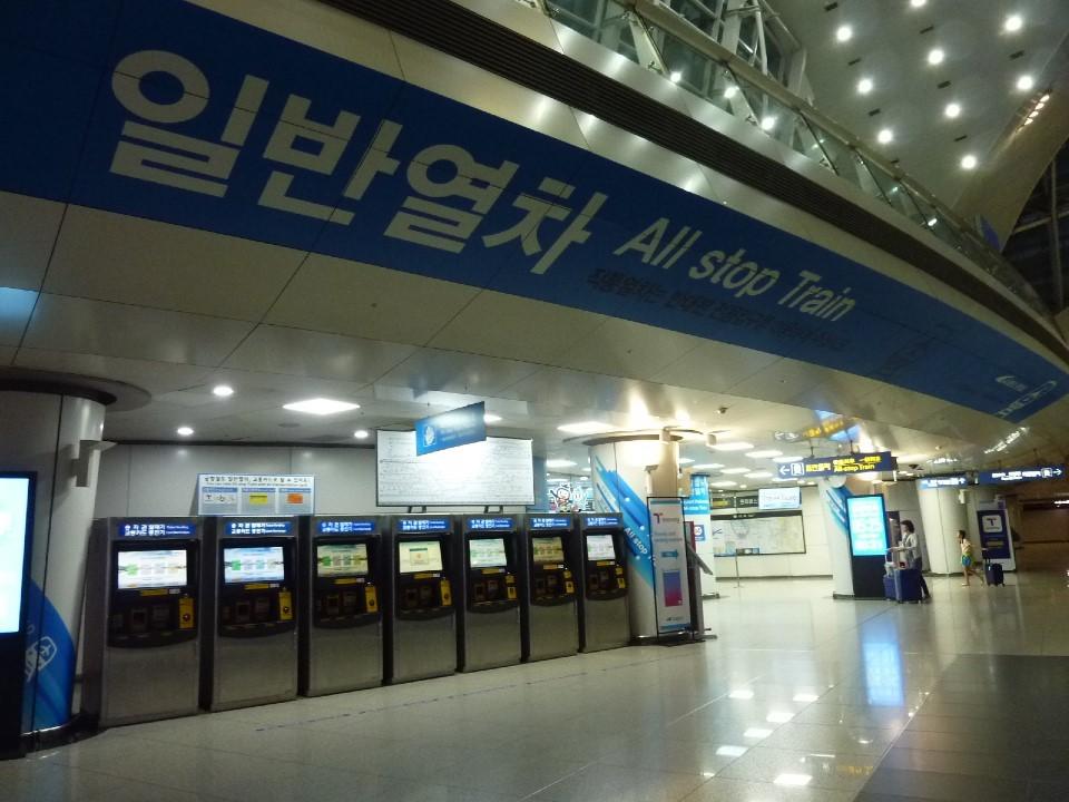 始発の空港鉄道