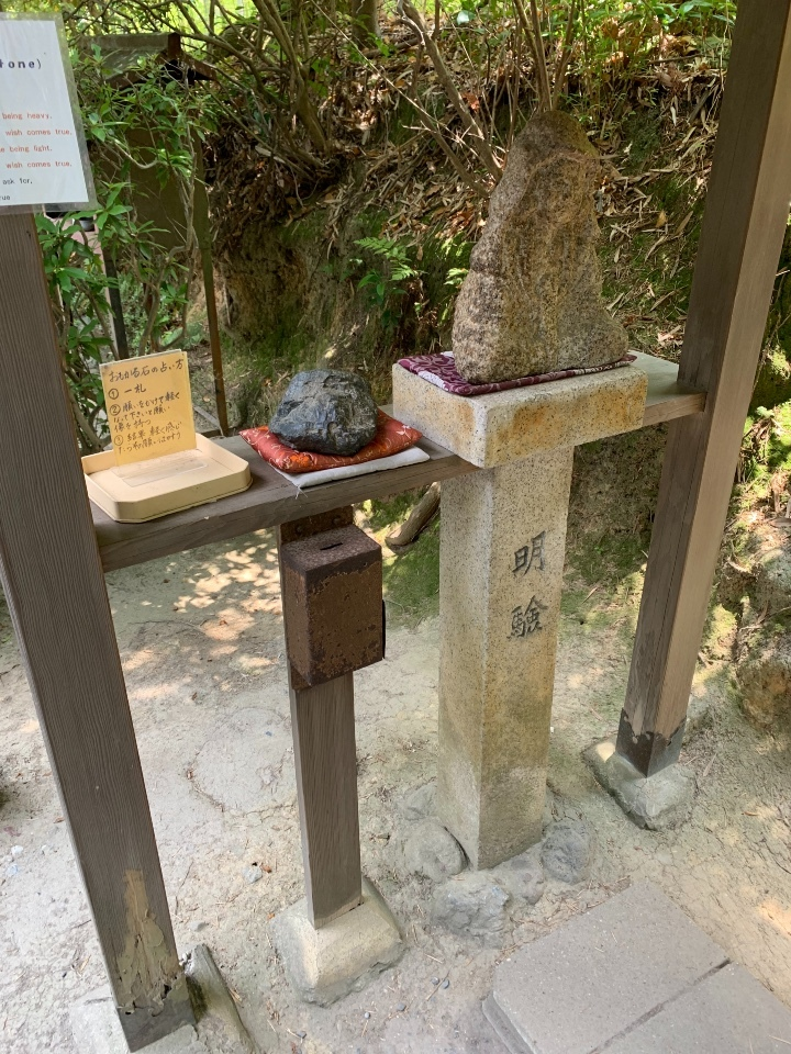 伏見神寶神社のおもかる石