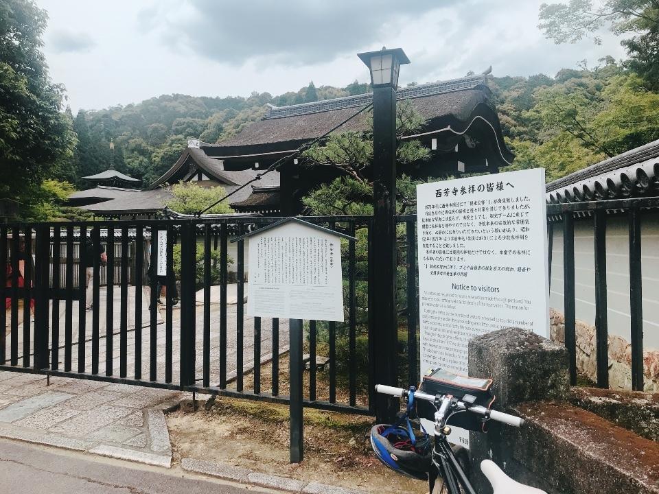入口(衆妙門)