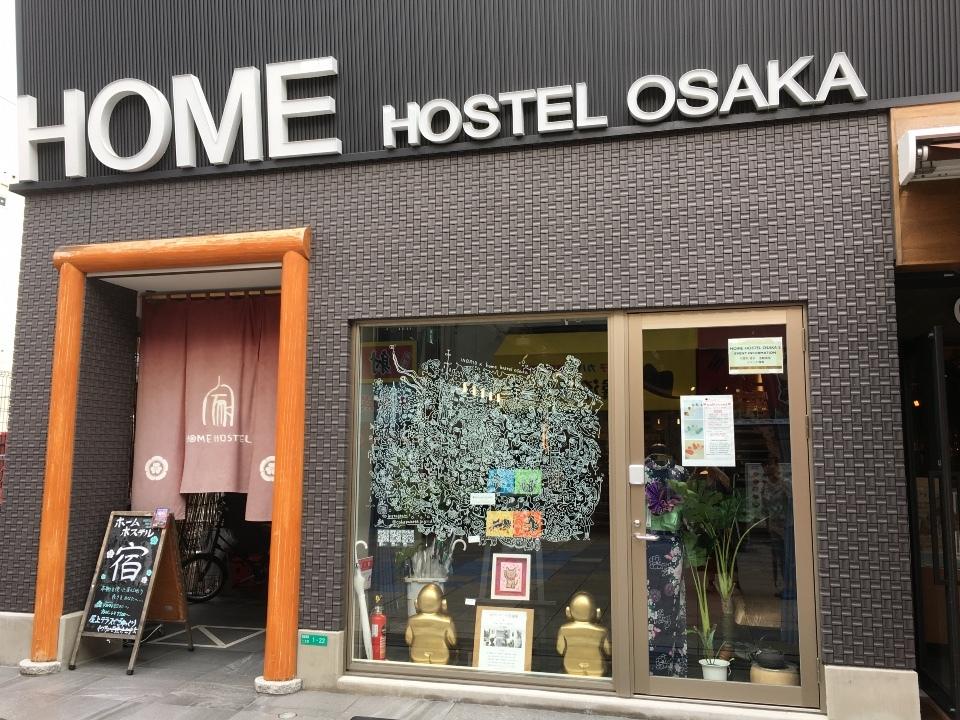 ホームホステル大阪
