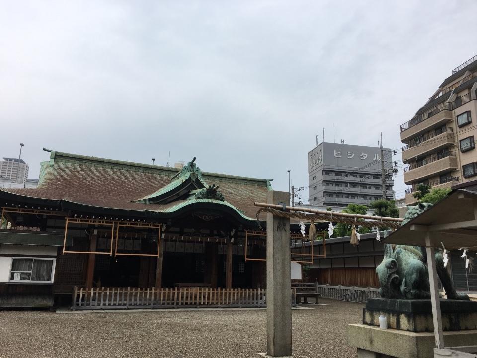 今宮戒神社