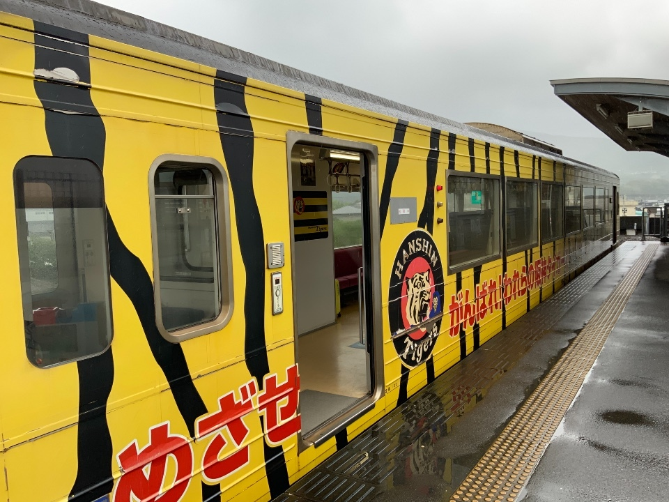 タイガース電車