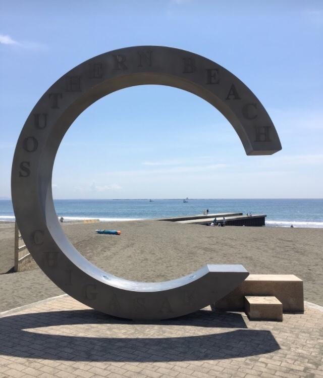 サザンビーチ 茅ヶ崎