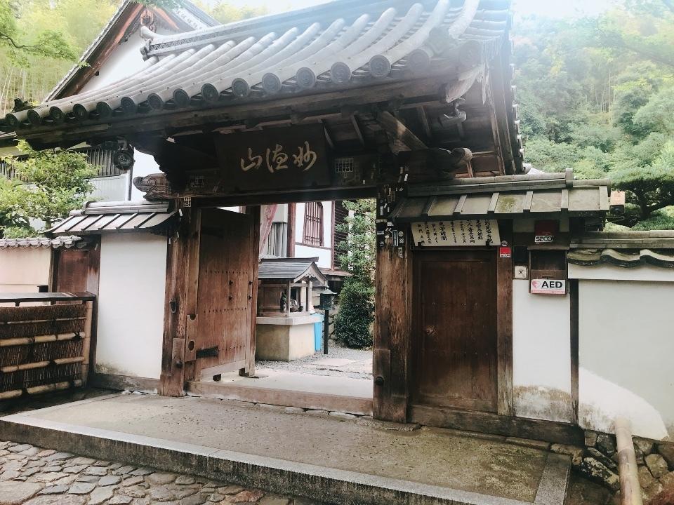 鈴虫寺②山門