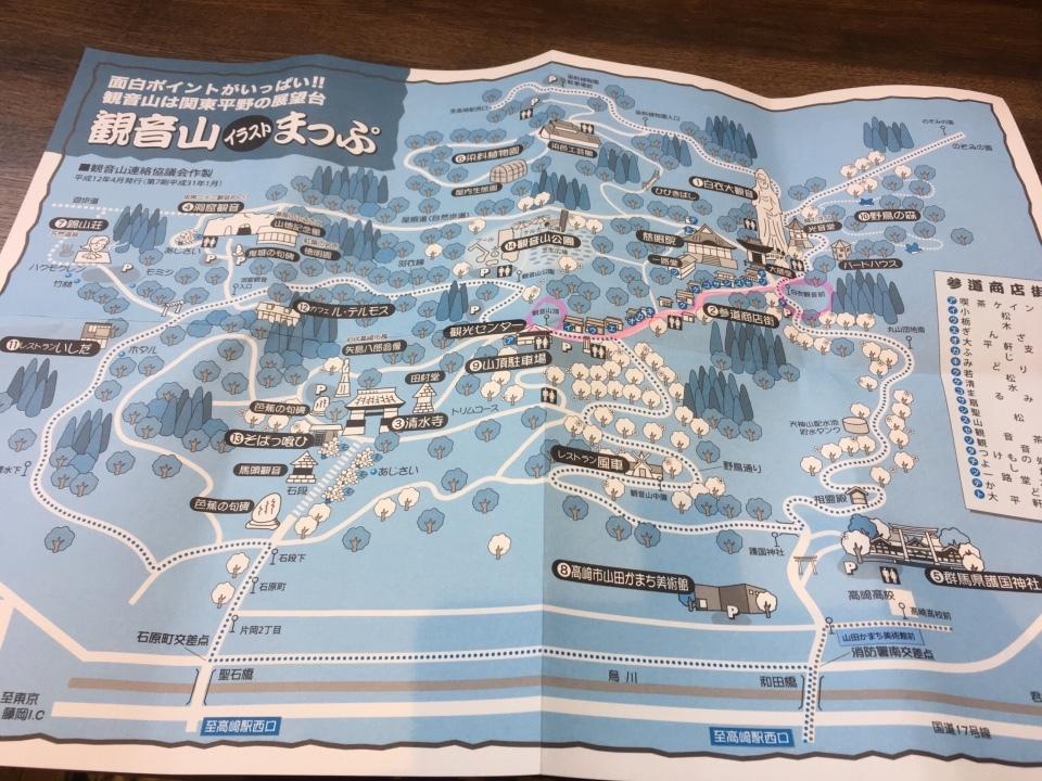 観光協会で地図をもらいました