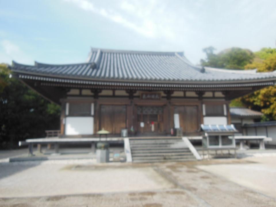 28番札所 法界山 高照院 大日寺