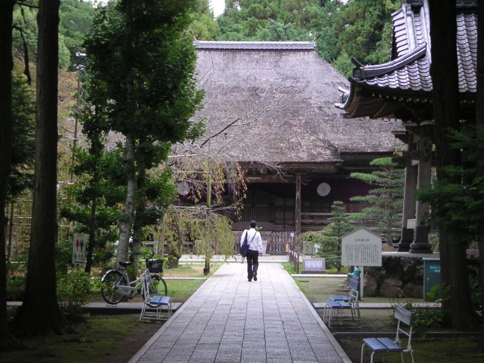 29番札所 摩尼山 宝蔵院 国分寺
