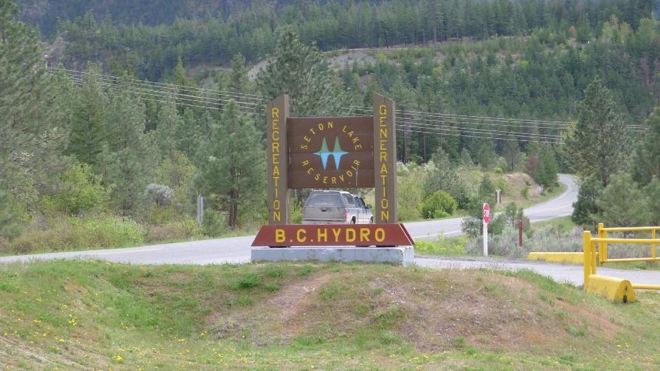 B C Hydro Seton Lake Campsite