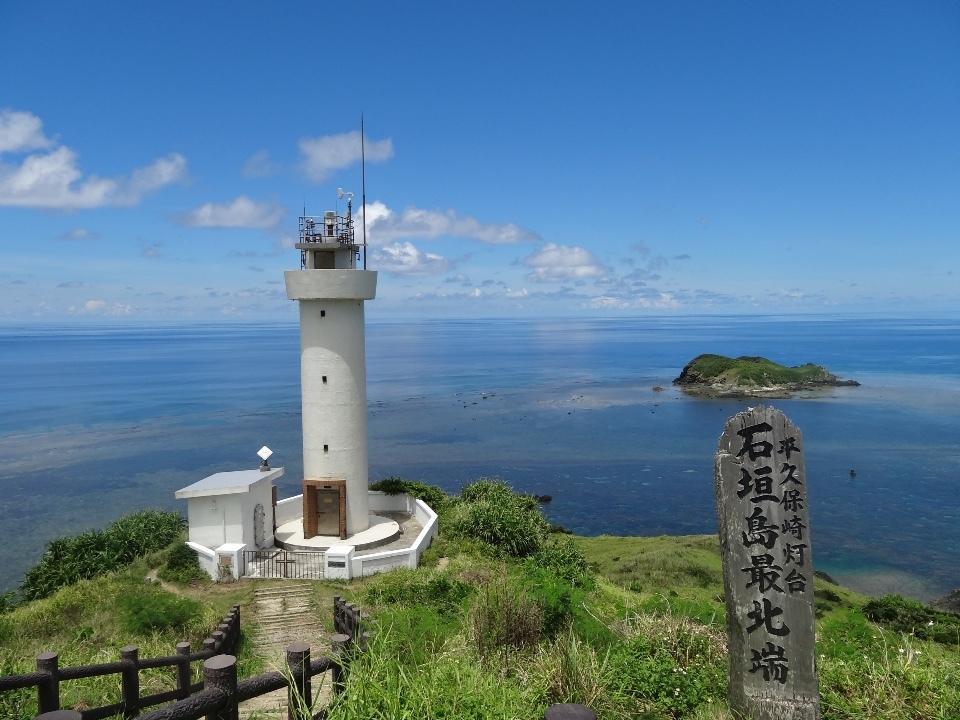 石垣島最北端