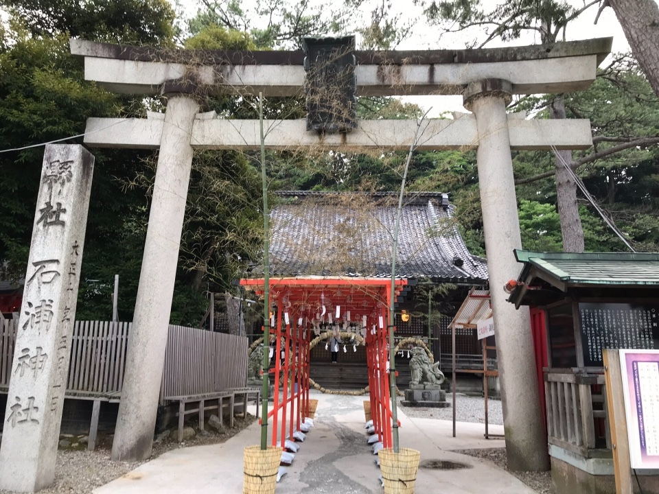 兼六園  石浦神社