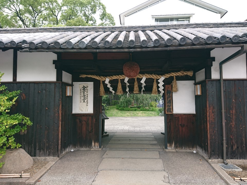 福寿の蔵元・神戸酒心館