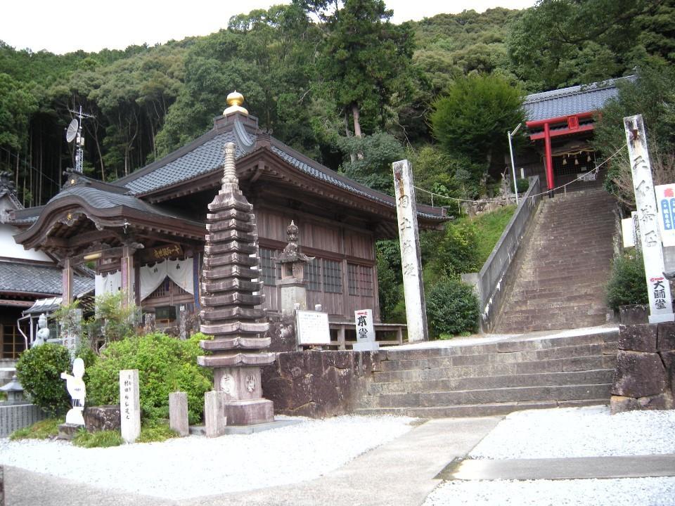 41番札所 稲荷山 護国院 龍光寺