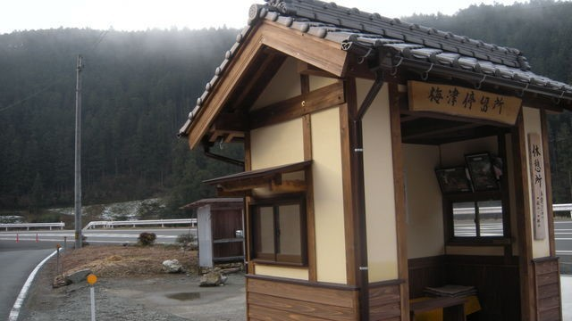 バス停や休憩所・遍路小屋