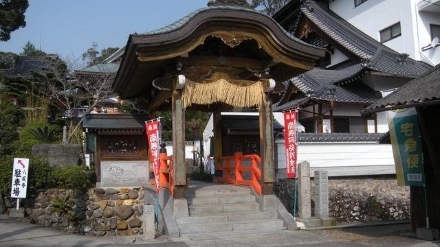 47番札所 熊野山 妙見院 八坂寺