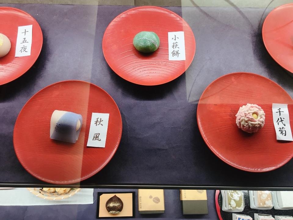 京都、寺町通りの歴史の長い、素敵なお店を巡る