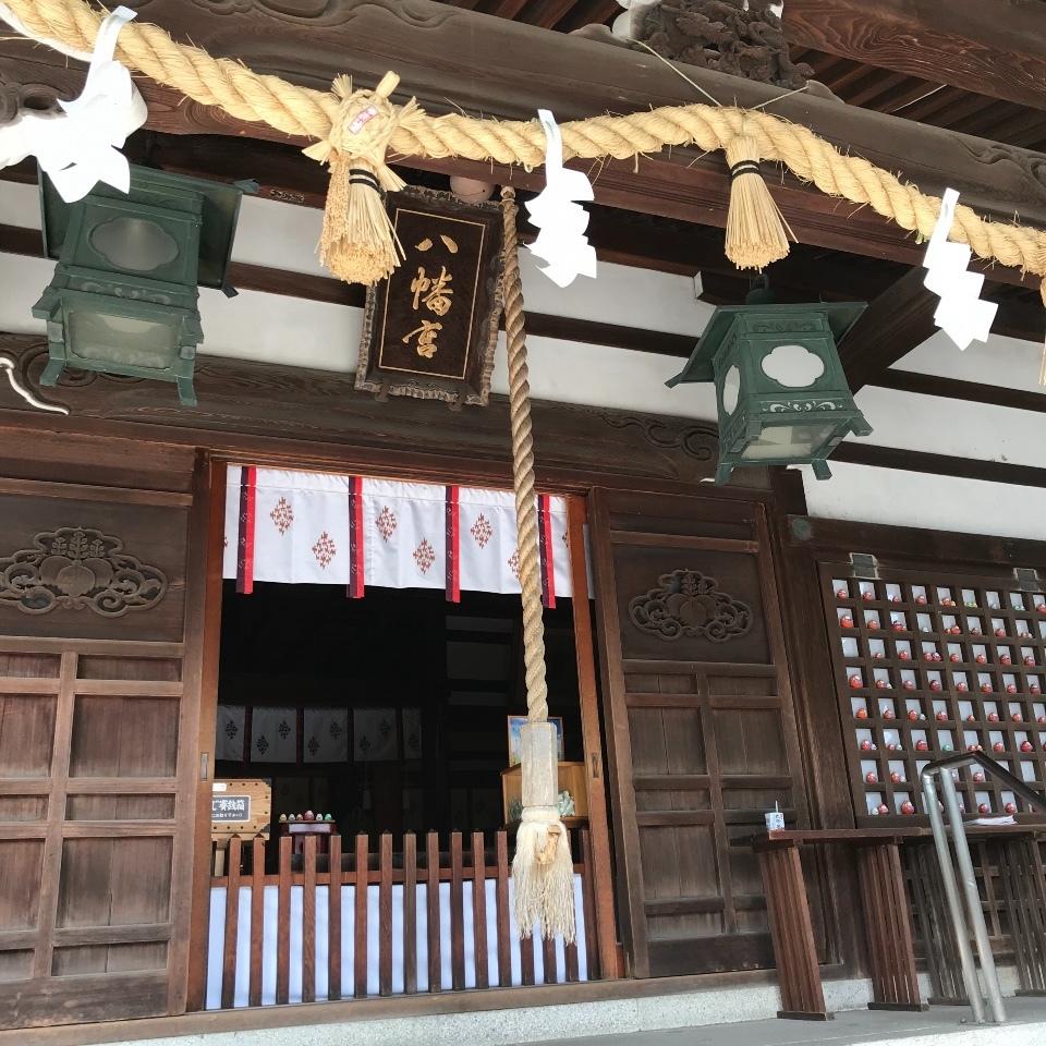 安江八幡宮