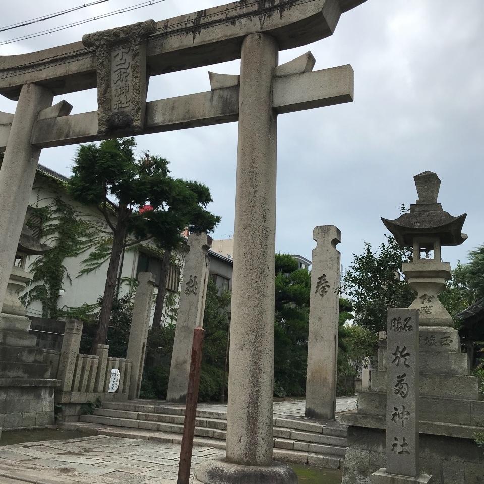 十二所神社/お菊神社