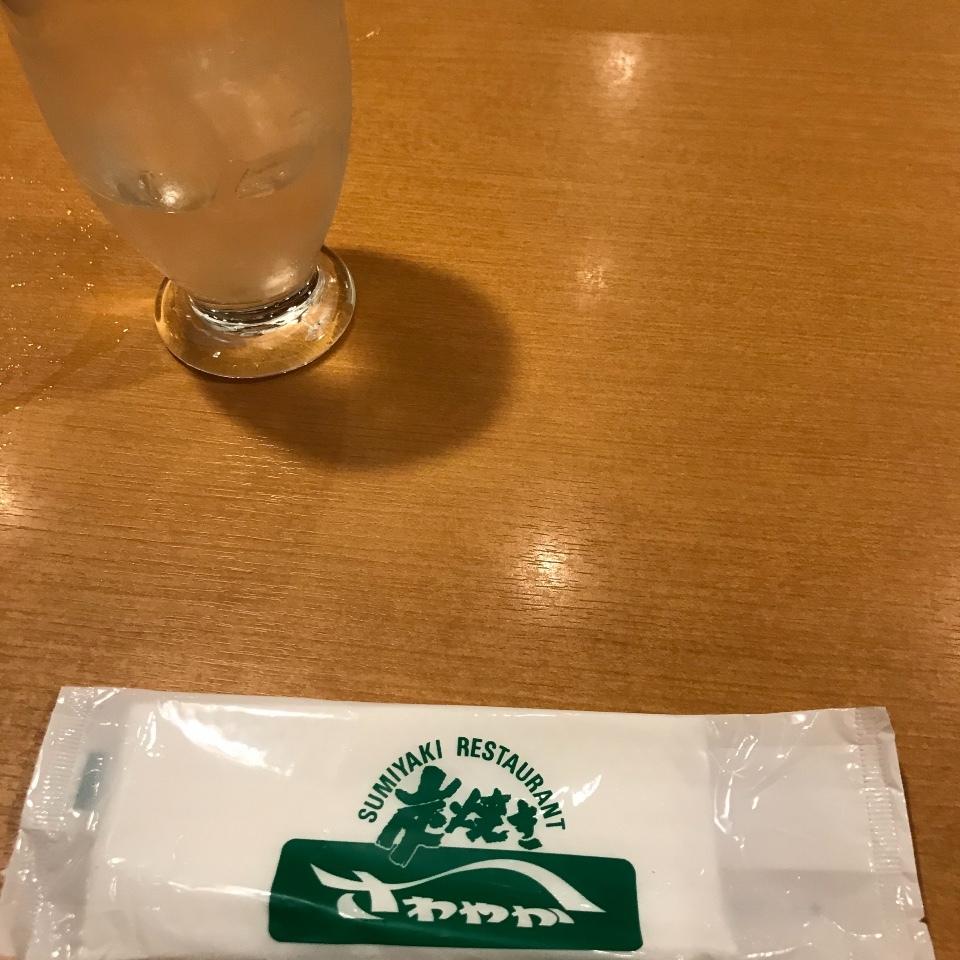 炭焼きさわやか 新静岡セノバ店