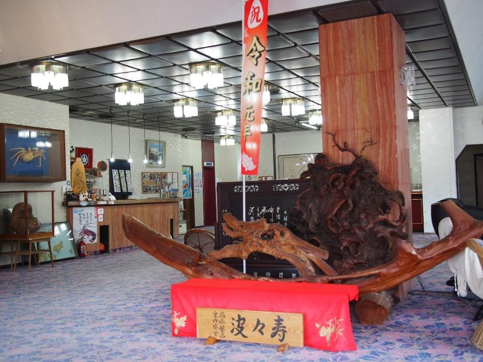 答志島温泉 旅館 寿々波