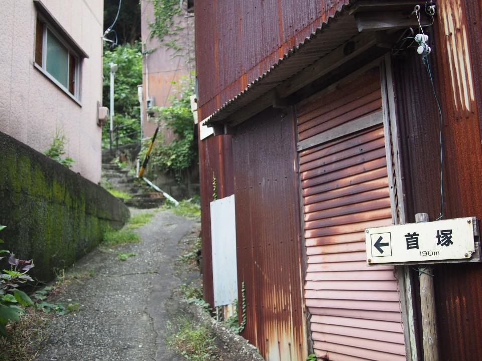首塚(答志島)