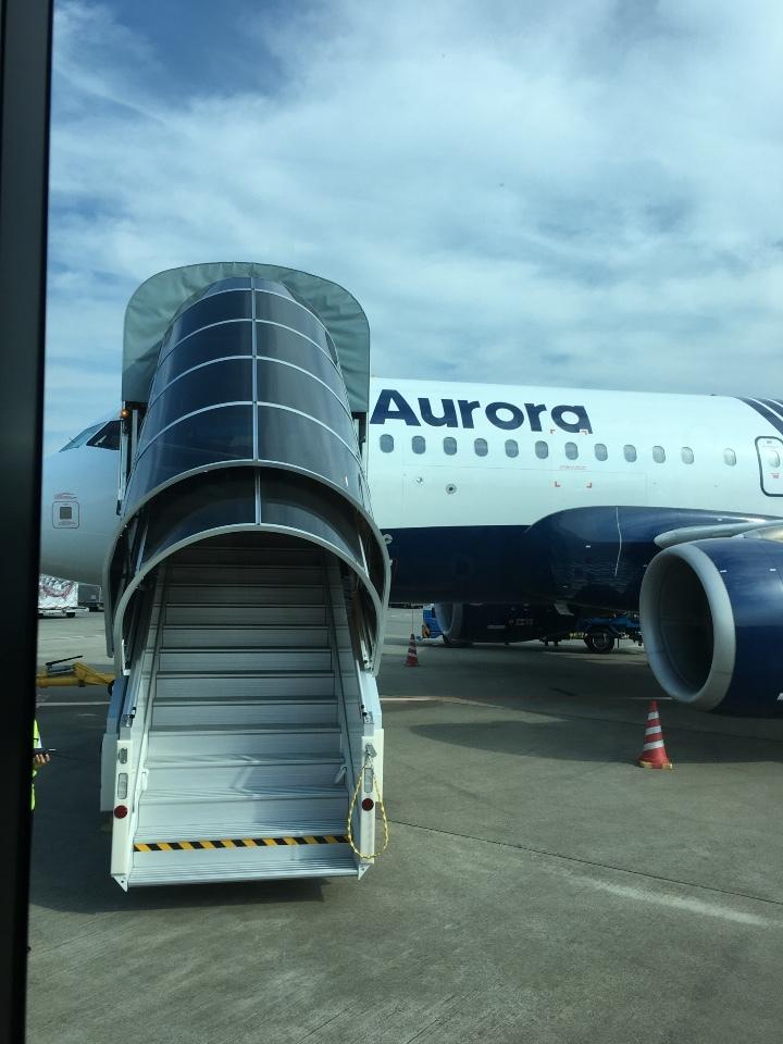 オーロラ空港