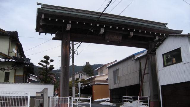44番札所 菅生山 大覚院 大寶寺