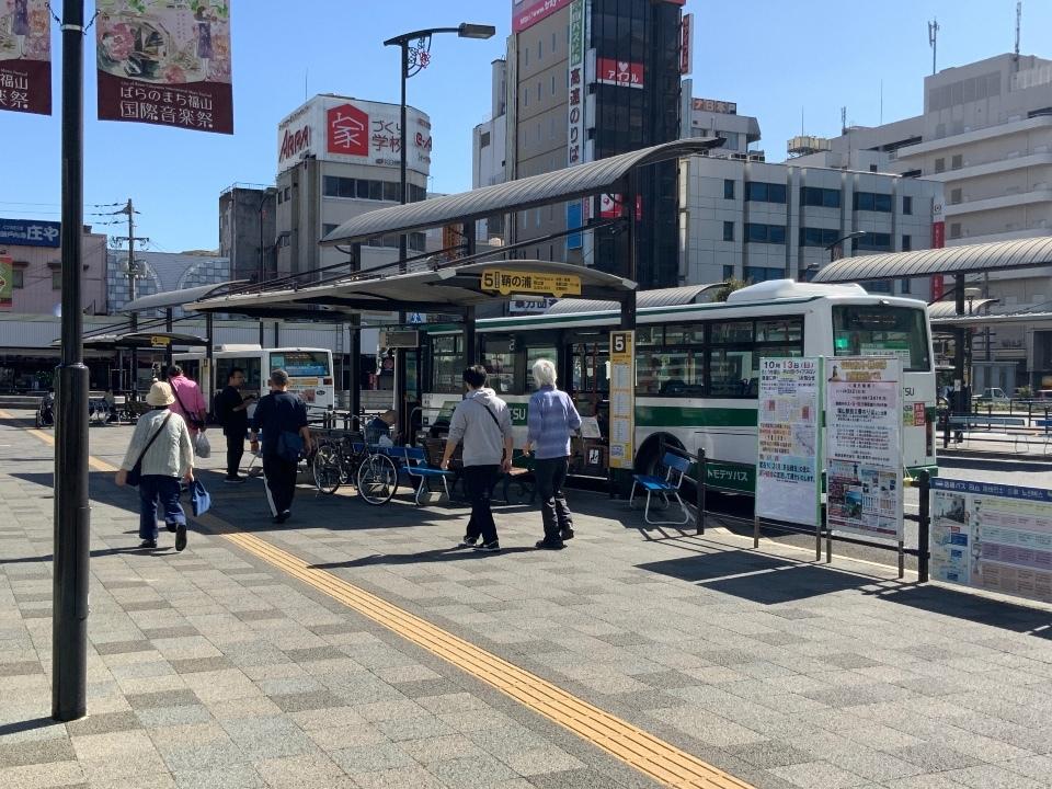 福山駅前 鞆の浦行き5番のりば