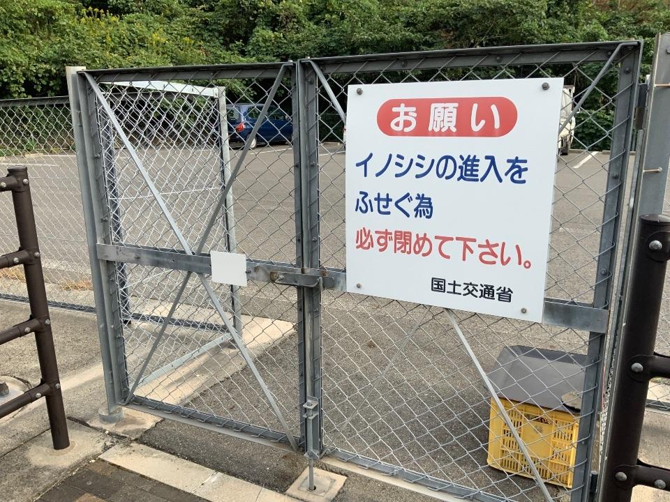 瀬戸田BS横の注意書