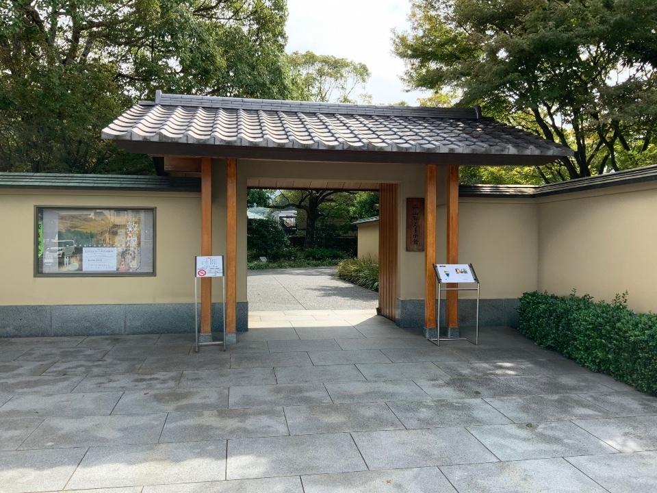 《生口島》平山郁夫美術館
