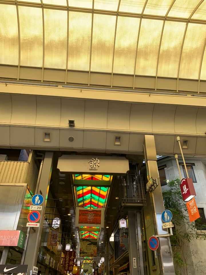 錦市場 寺町通り