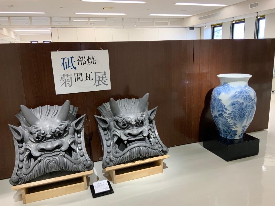 2階 砥部焼・菊間瓦展