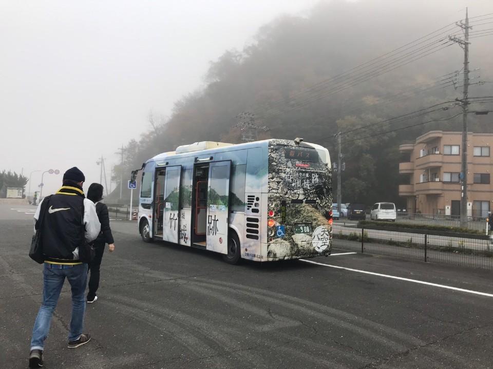 竹田城へはバスを利用