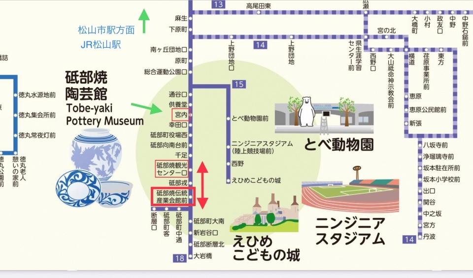 《旅さんぽ》散歩するように旅しよう❣️伊予郡砥部 (とべ) 町