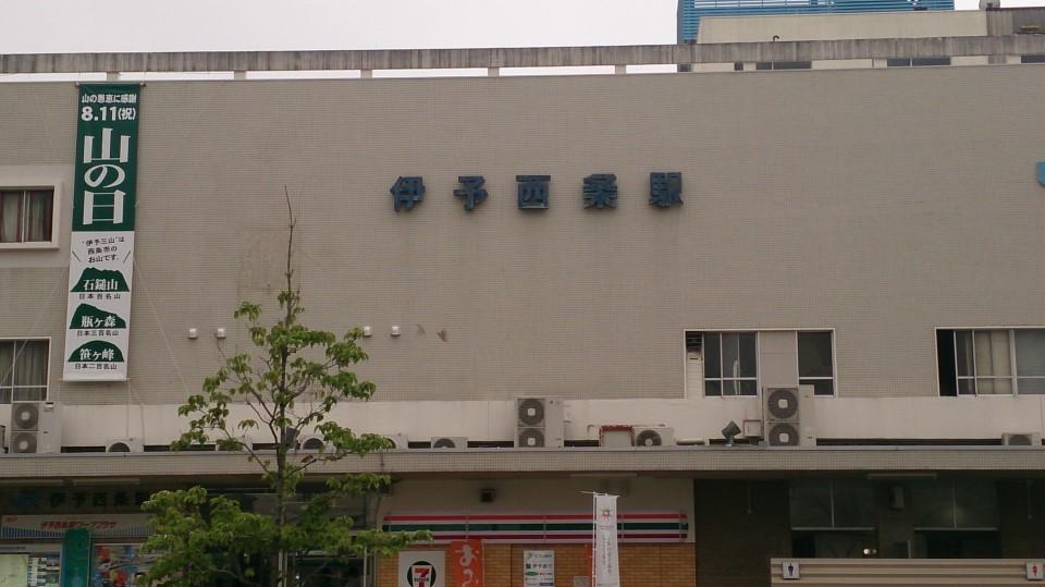 JR西条駅