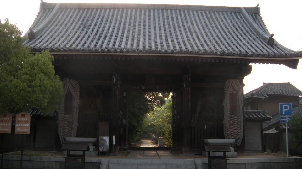 86番札所 補陀洛山 志度寺