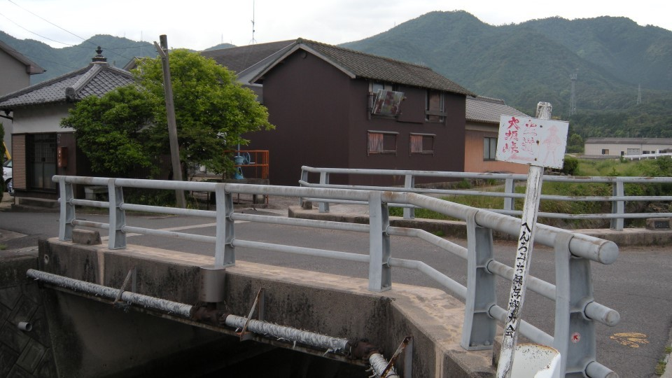 大阪峠越え
