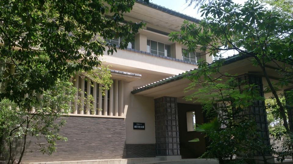 滴翠美術館