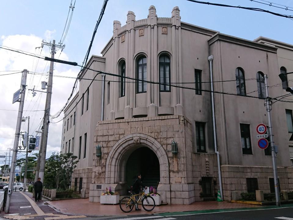 芦屋警察署旧庁舎玄関