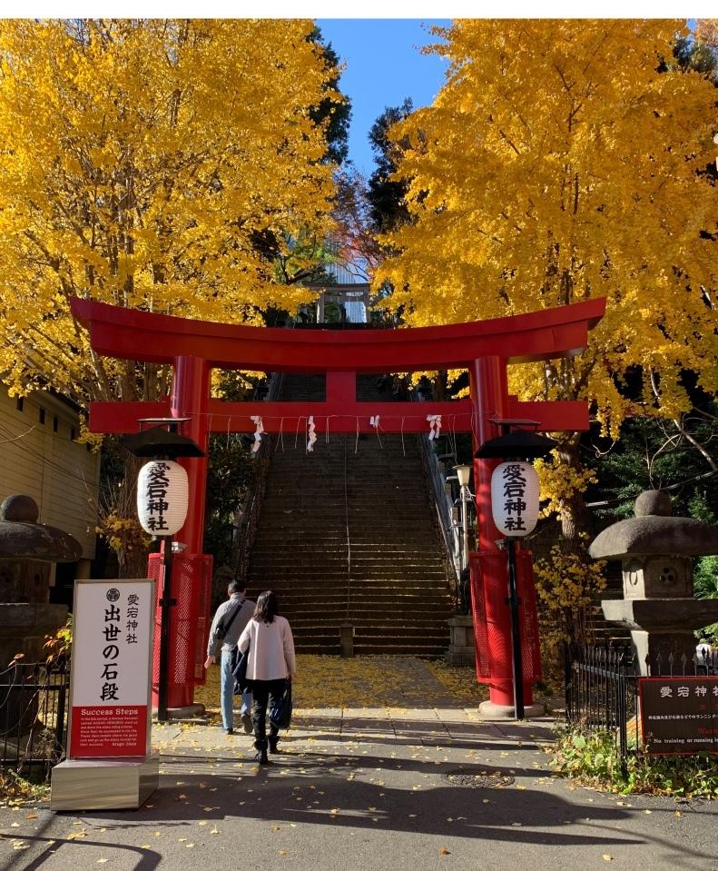 東京散歩 愛宕神社〜芝公園