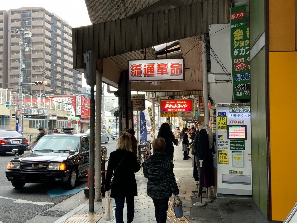 鶴橋本通り商店街はこちらへ