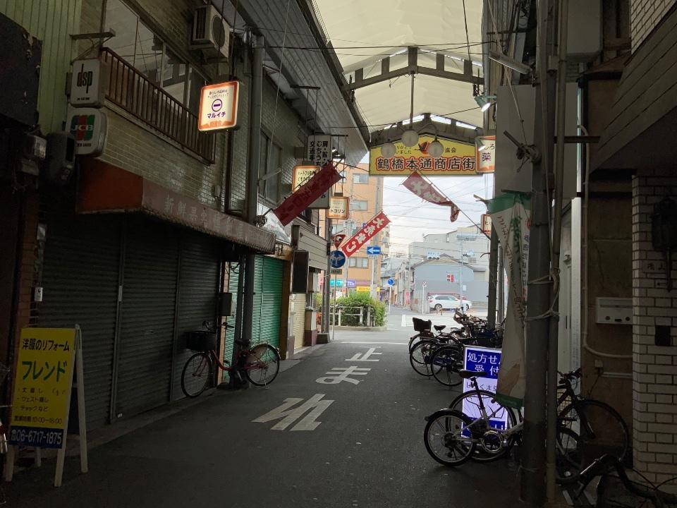 鶴橋本通り商店街 おわり