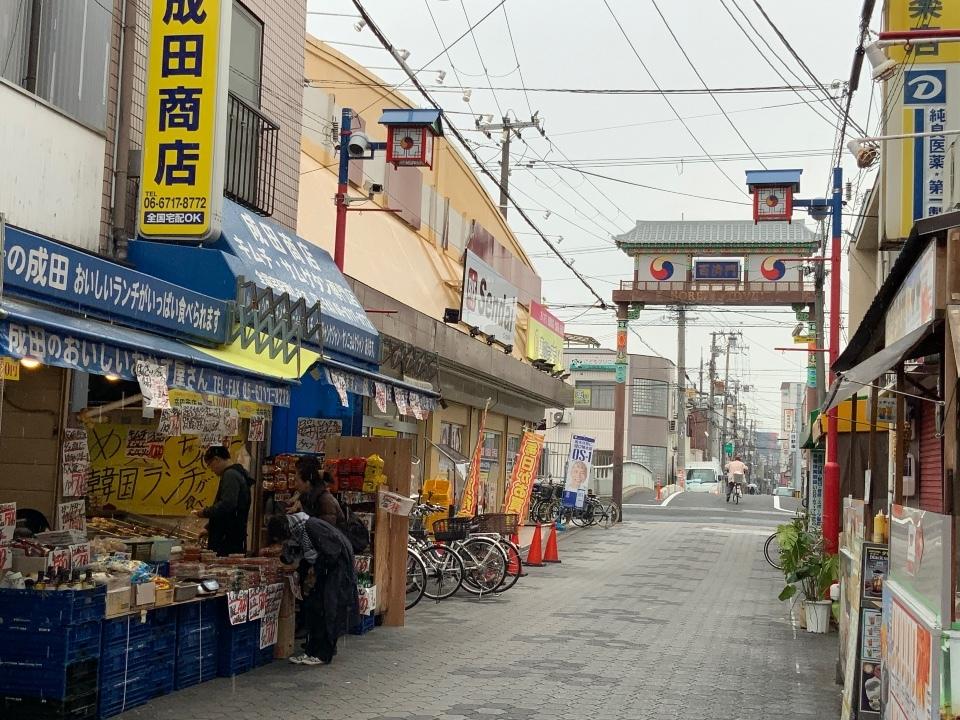 生野コリアタウン〈百済門〉