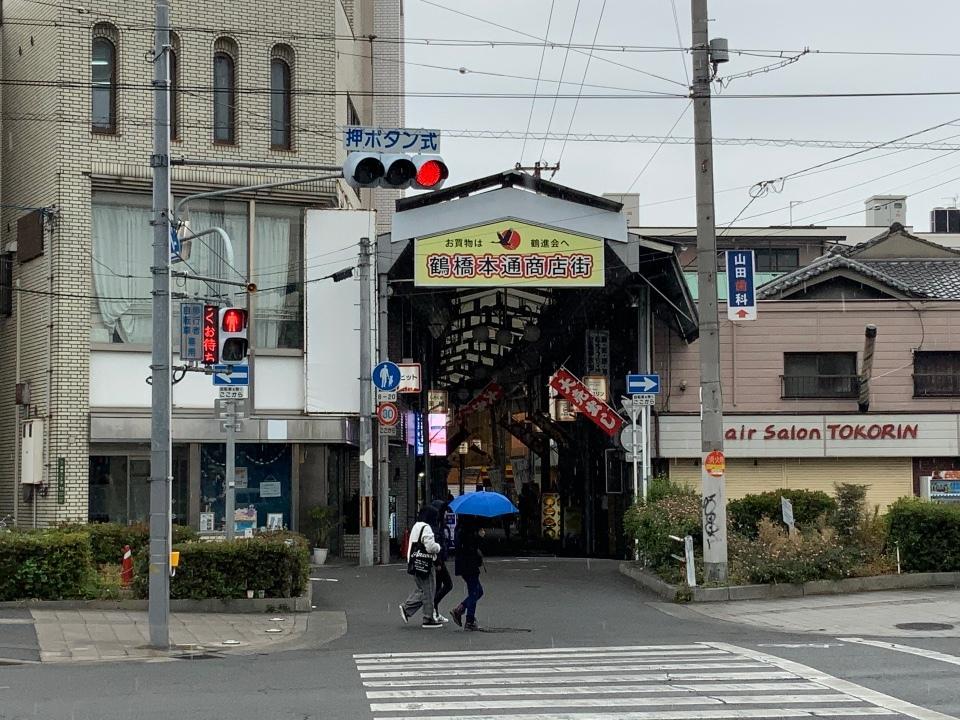 鶴橋本通り商店街
